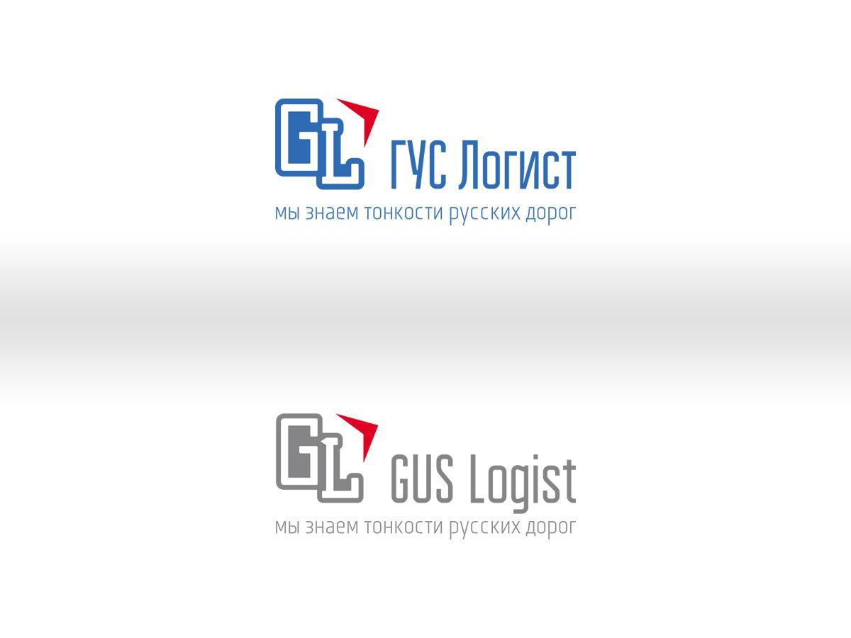 Логотип для транспортной компании - дизайнер -c-EREGA