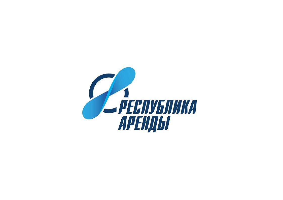 Логотип для компании по аренде квадракоптеров - дизайнер LilyLilyLily