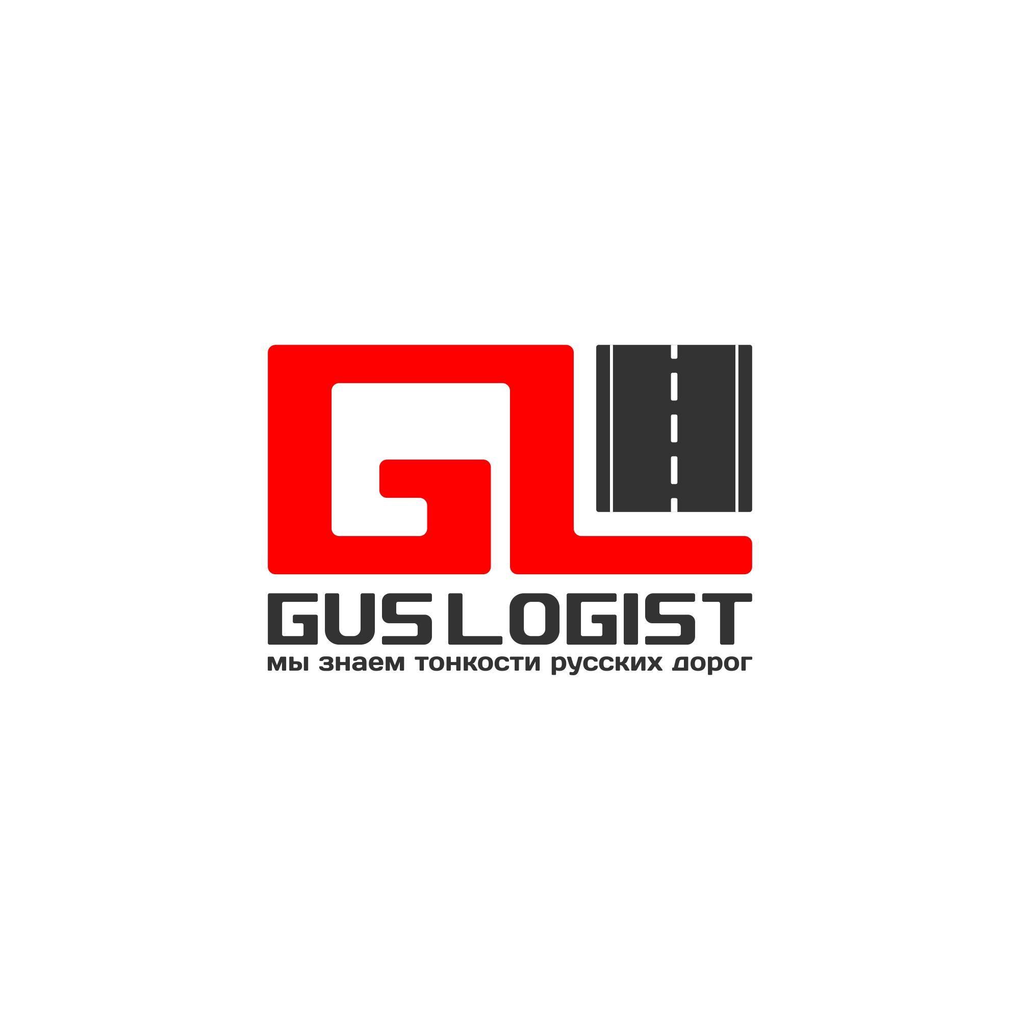 Логотип для транспортной компании - дизайнер bitart