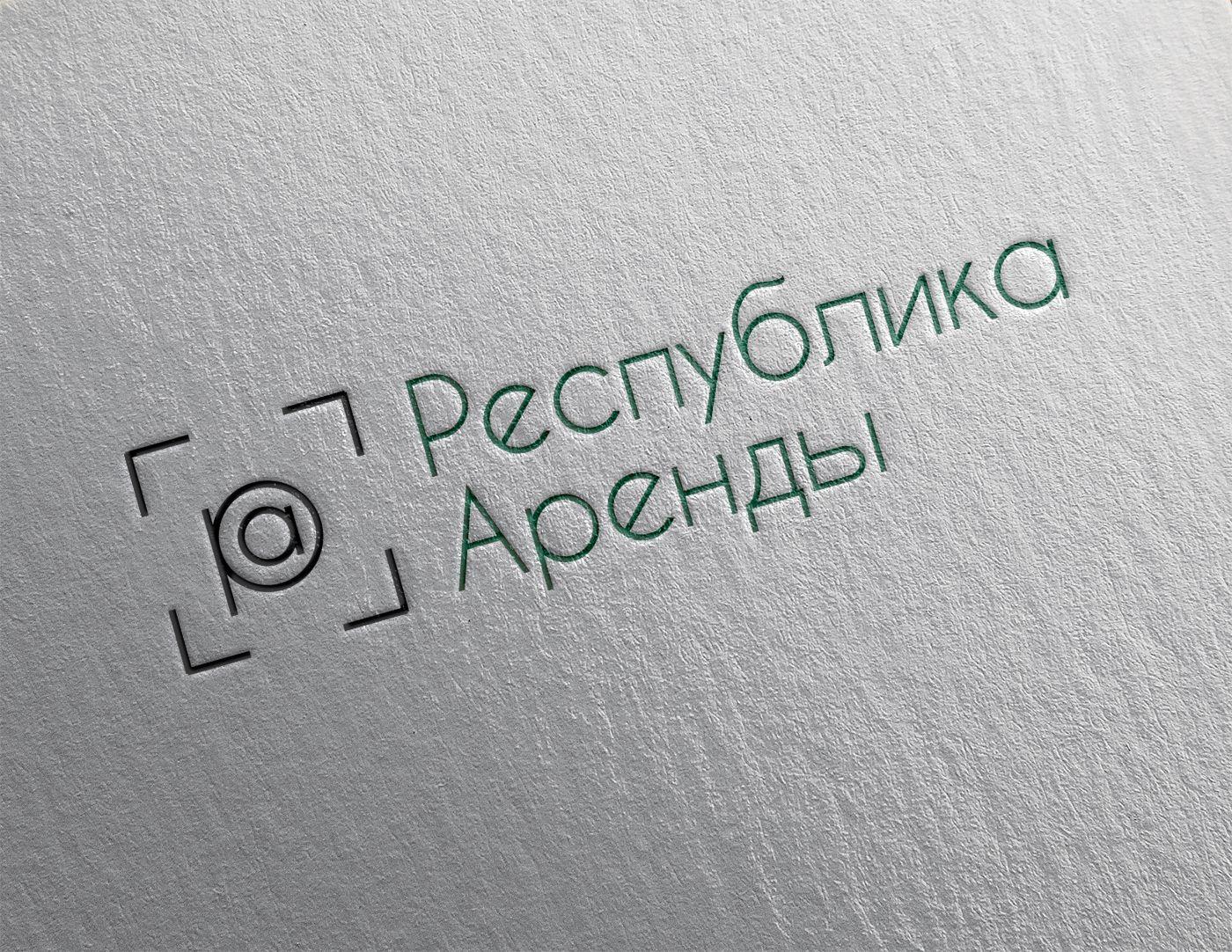 Логотип для компании по аренде квадракоптеров - дизайнер Anna_Tee