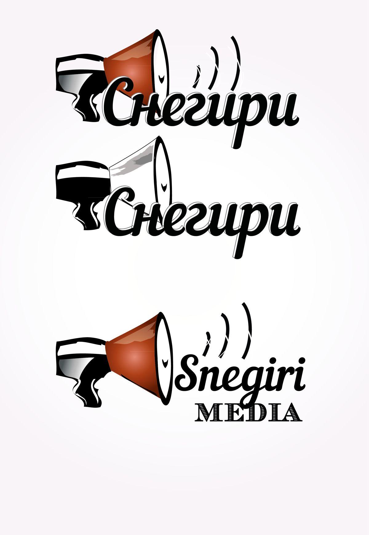 Разработка лого и стиля для рекламной компании - дизайнер Cat-Radiop