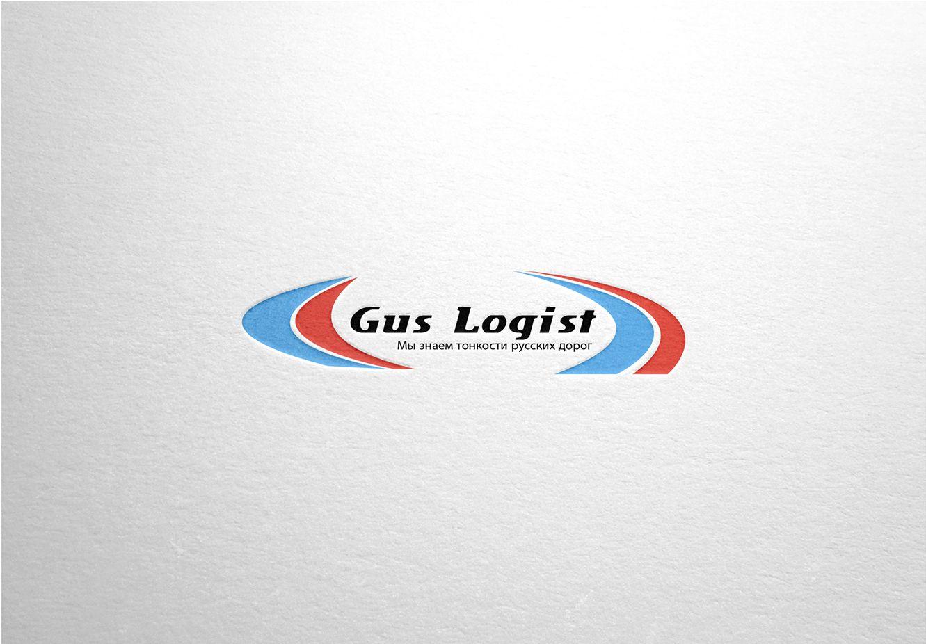 Логотип для транспортной компании - дизайнер SmolinDenis