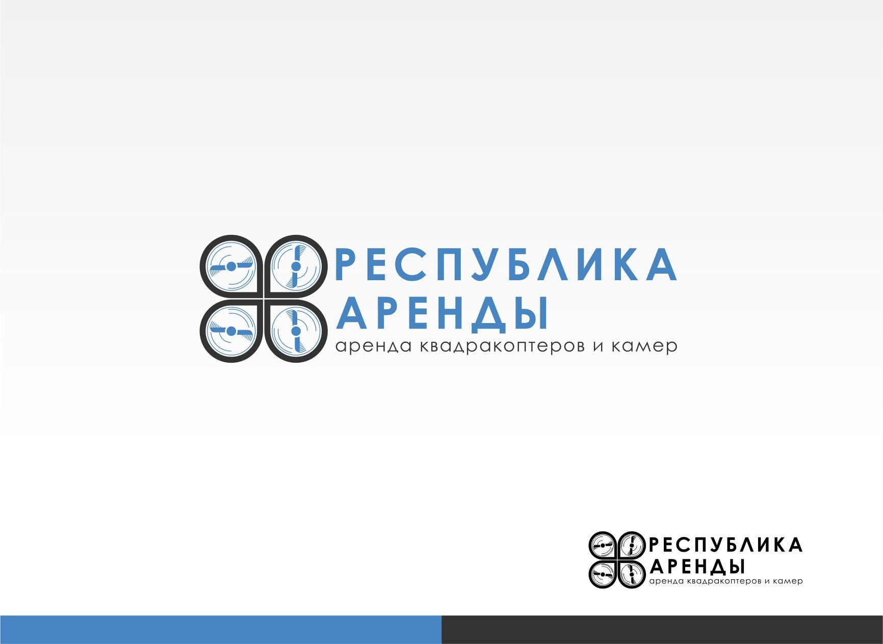 Логотип для компании по аренде квадракоптеров - дизайнер La_persona