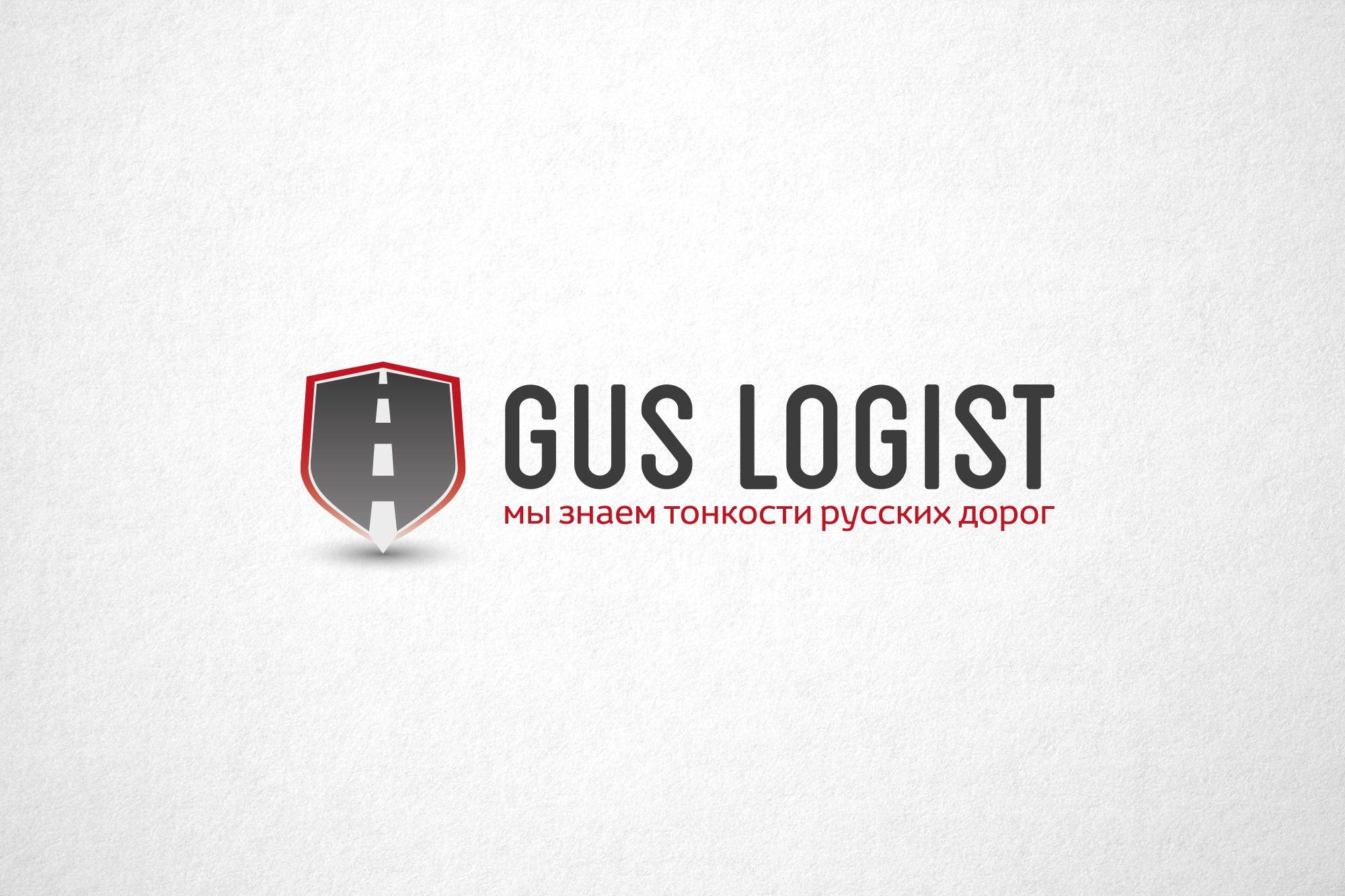 Логотип для транспортной компании - дизайнер funkielevis