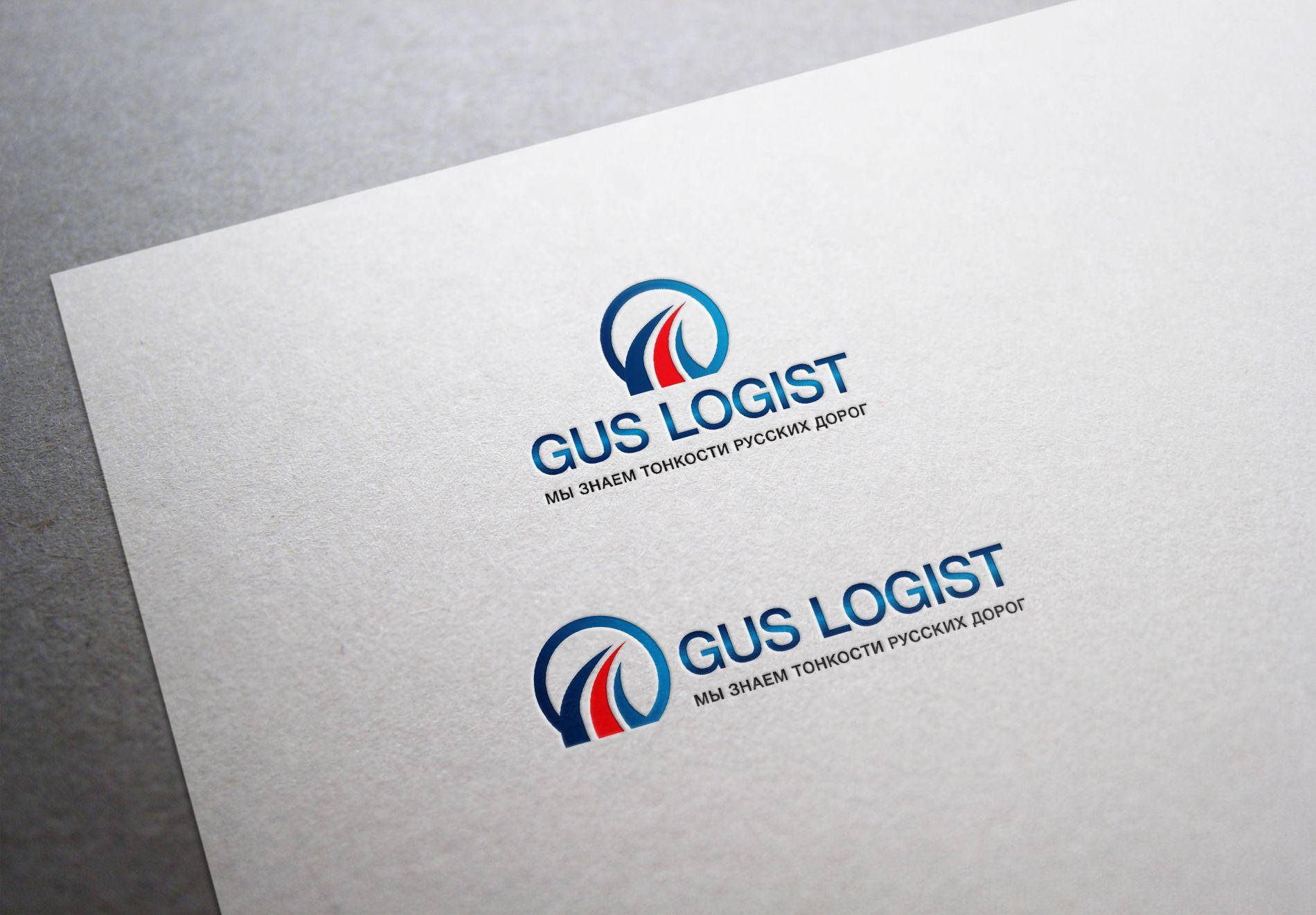 Логотип для транспортной компании - дизайнер NickKit