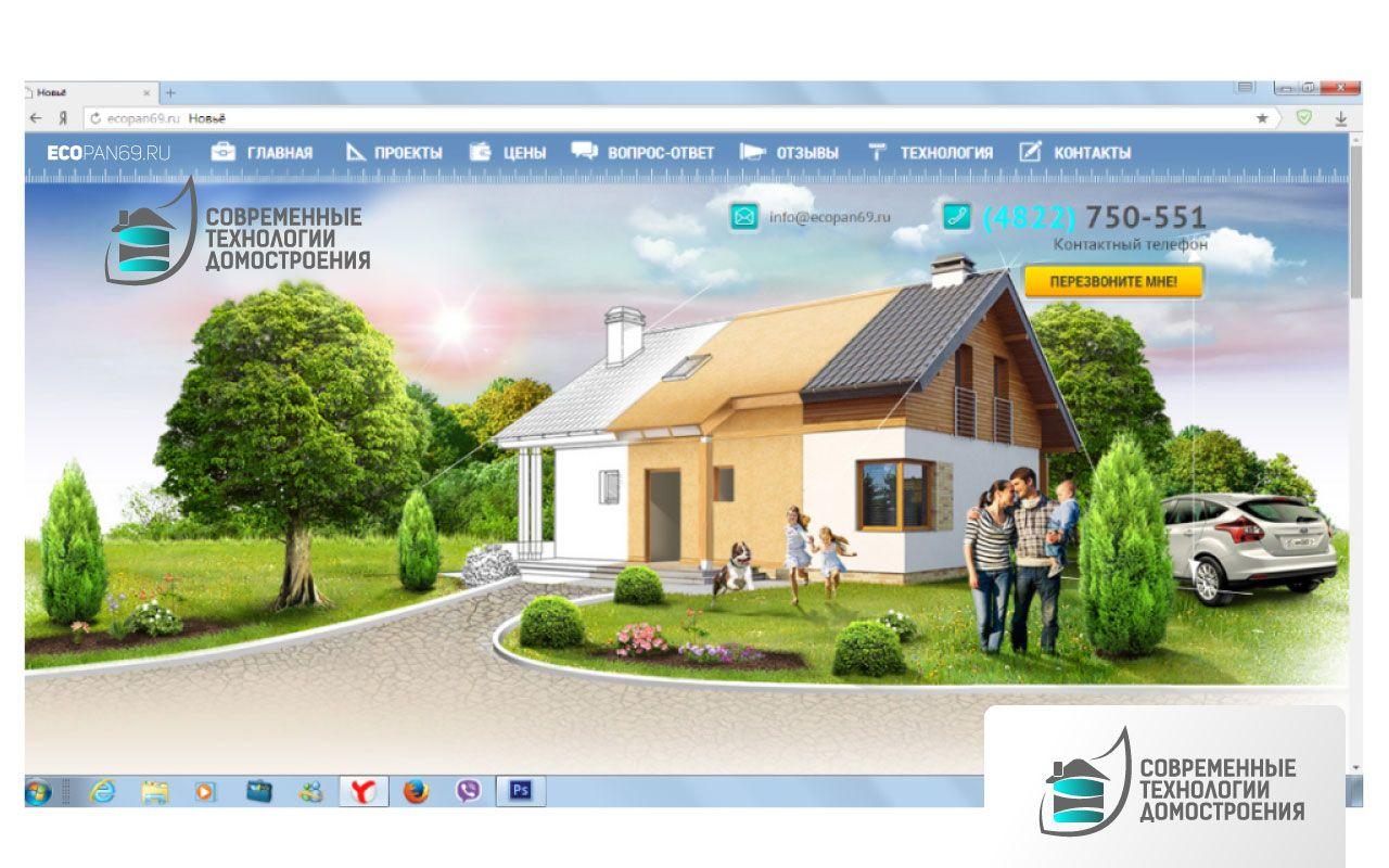 Лого для строительной компании - дизайнер Stiff2000