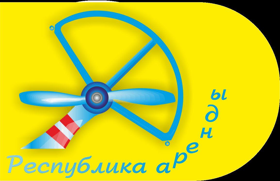 Логотип для компании по аренде квадракоптеров - дизайнер ferrari09