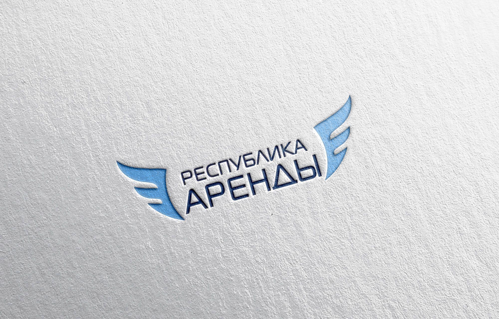 Логотип для компании по аренде квадракоптеров - дизайнер Alphir