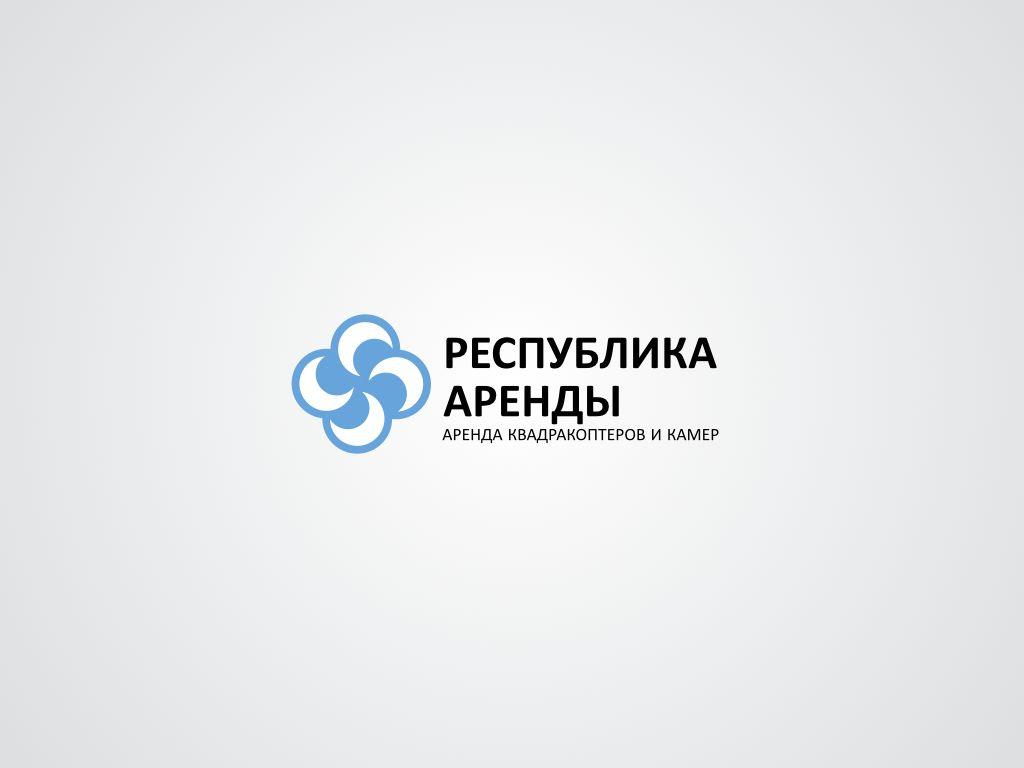 Логотип для компании по аренде квадракоптеров - дизайнер kos888