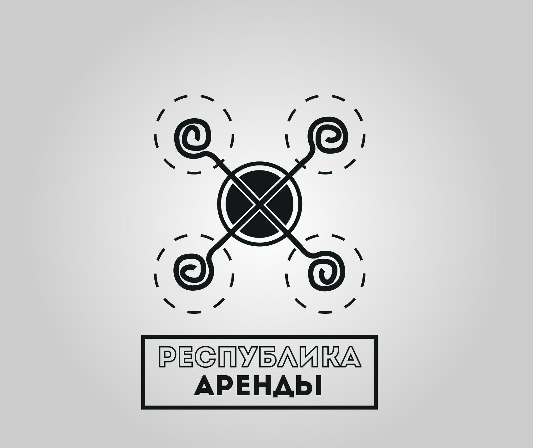 Логотип для компании по аренде квадракоптеров - дизайнер asyaetc