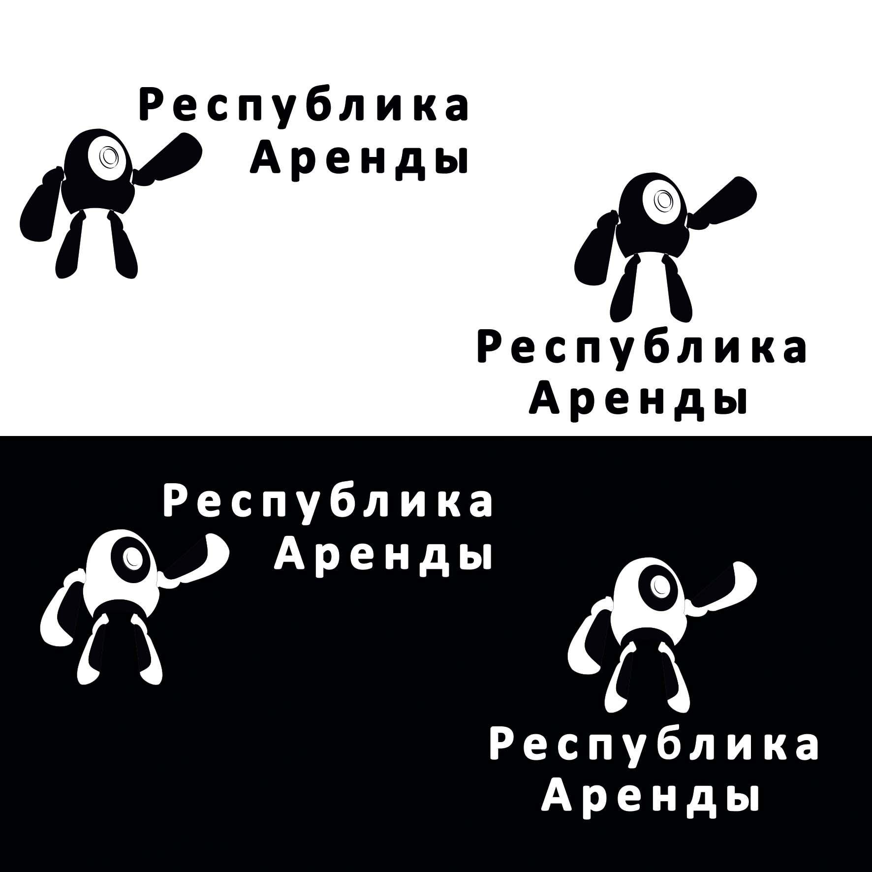 Логотип для компании по аренде квадракоптеров - дизайнер Capfir