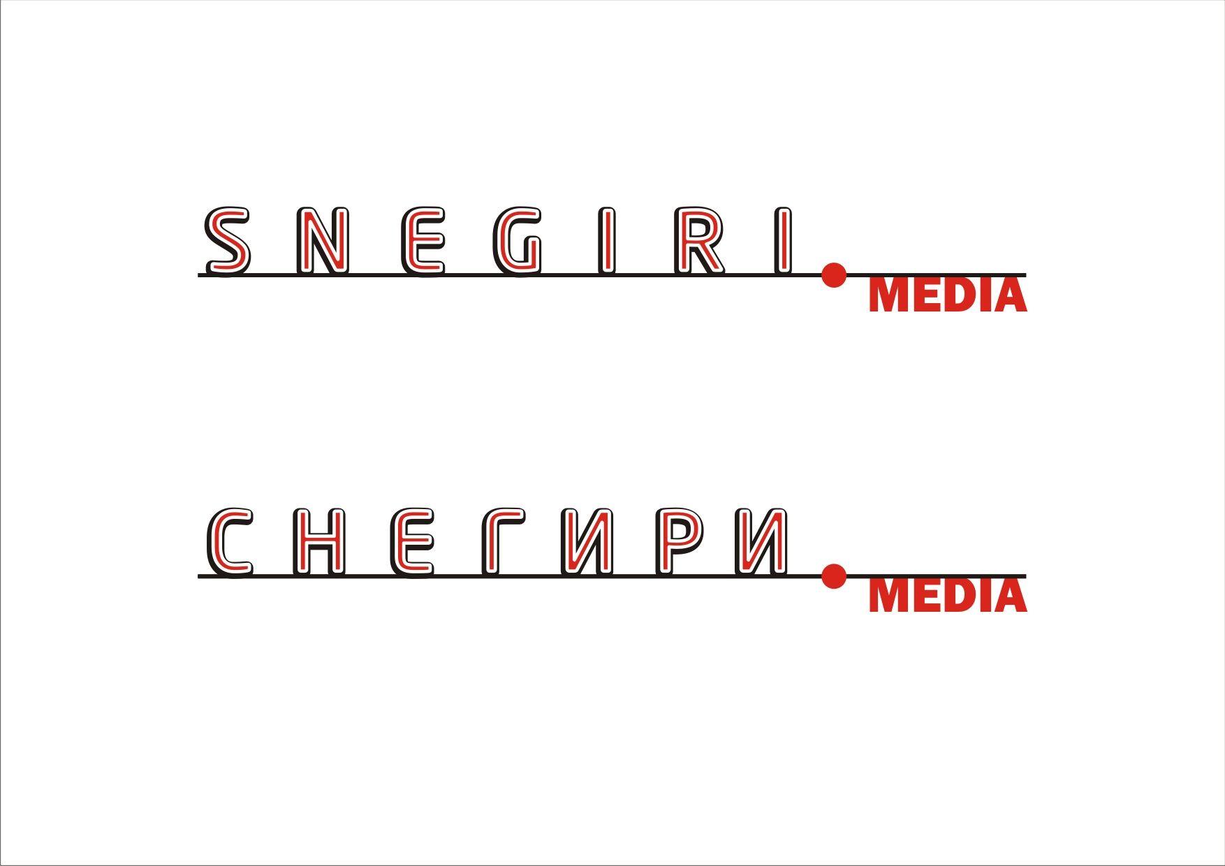 Разработка лого и стиля для рекламной компании - дизайнер GusMan