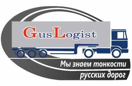 Логотип для транспортной компании - дизайнер faser49