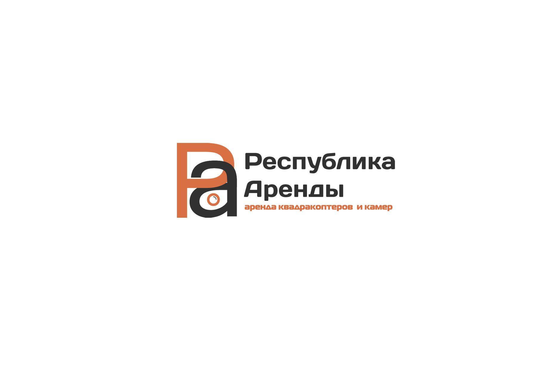 Логотип для компании по аренде квадракоптеров - дизайнер comicdm