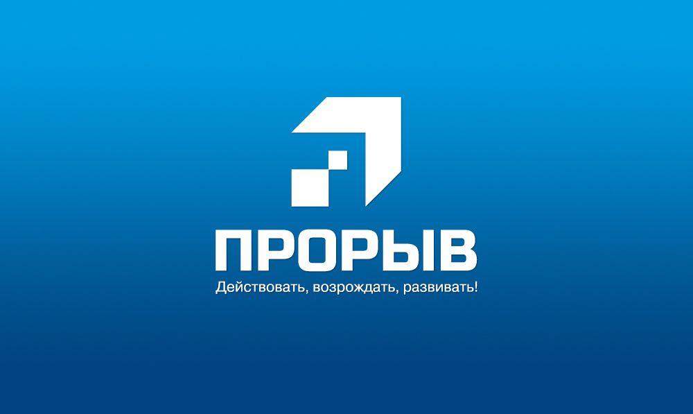 Логотип для политической партии в Украине - дизайнер mz777