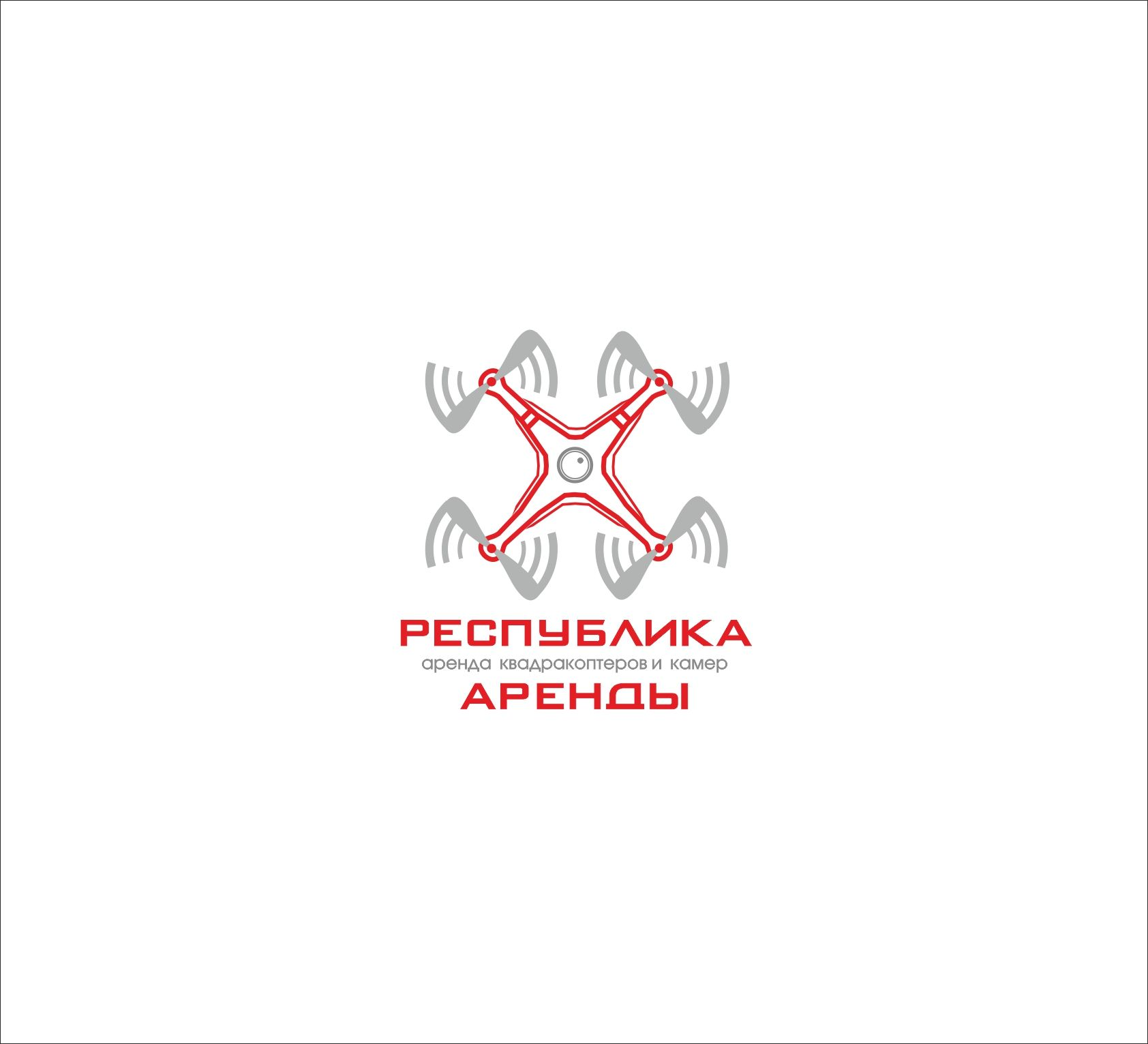 Логотип для компании по аренде квадракоптеров - дизайнер art-valeri