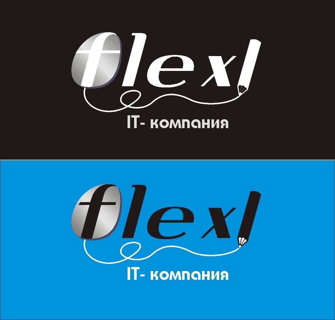 Логотип для IT-компании - дизайнер radchuk-ruslan