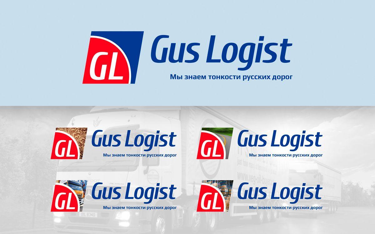 Логотип для транспортной компании - дизайнер shmyga