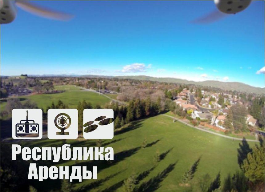 Логотип для компании по аренде квадракоптеров - дизайнер graphin4ik