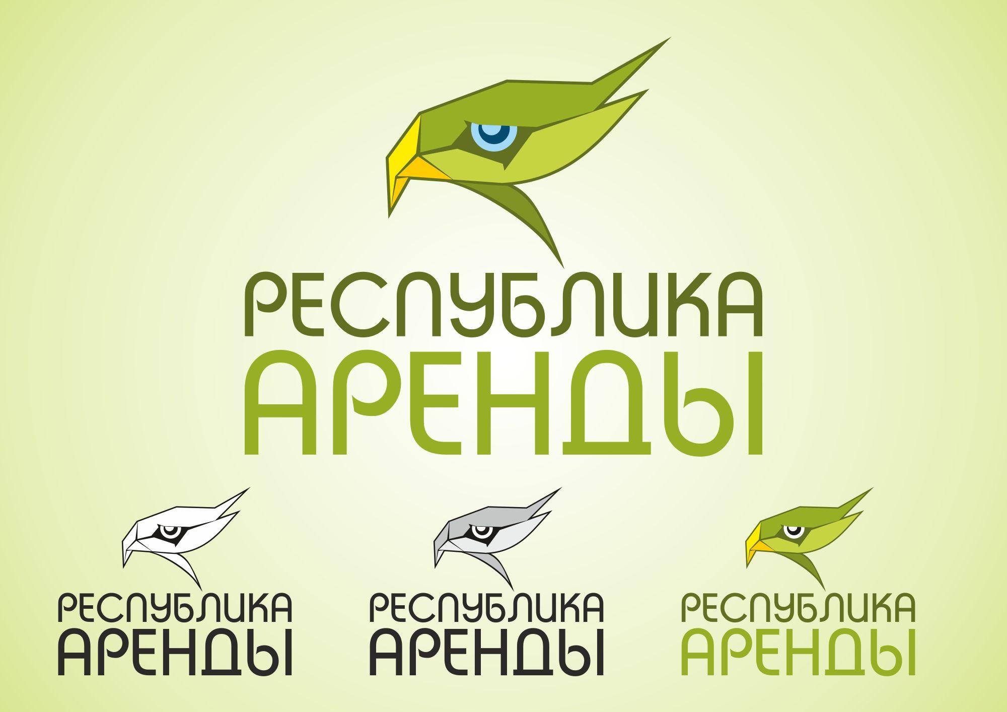 Логотип для компании по аренде квадракоптеров - дизайнер Vlsdimir