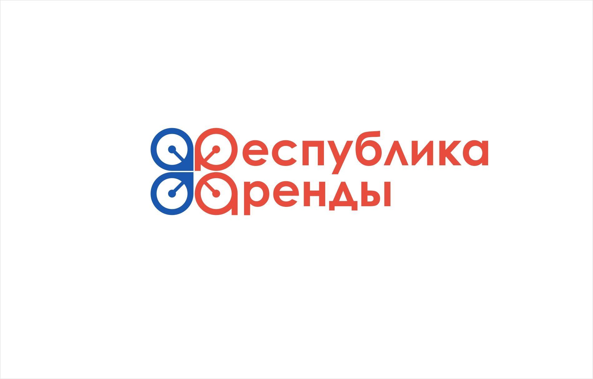 Логотип для компании по аренде квадракоптеров - дизайнер kras-sky