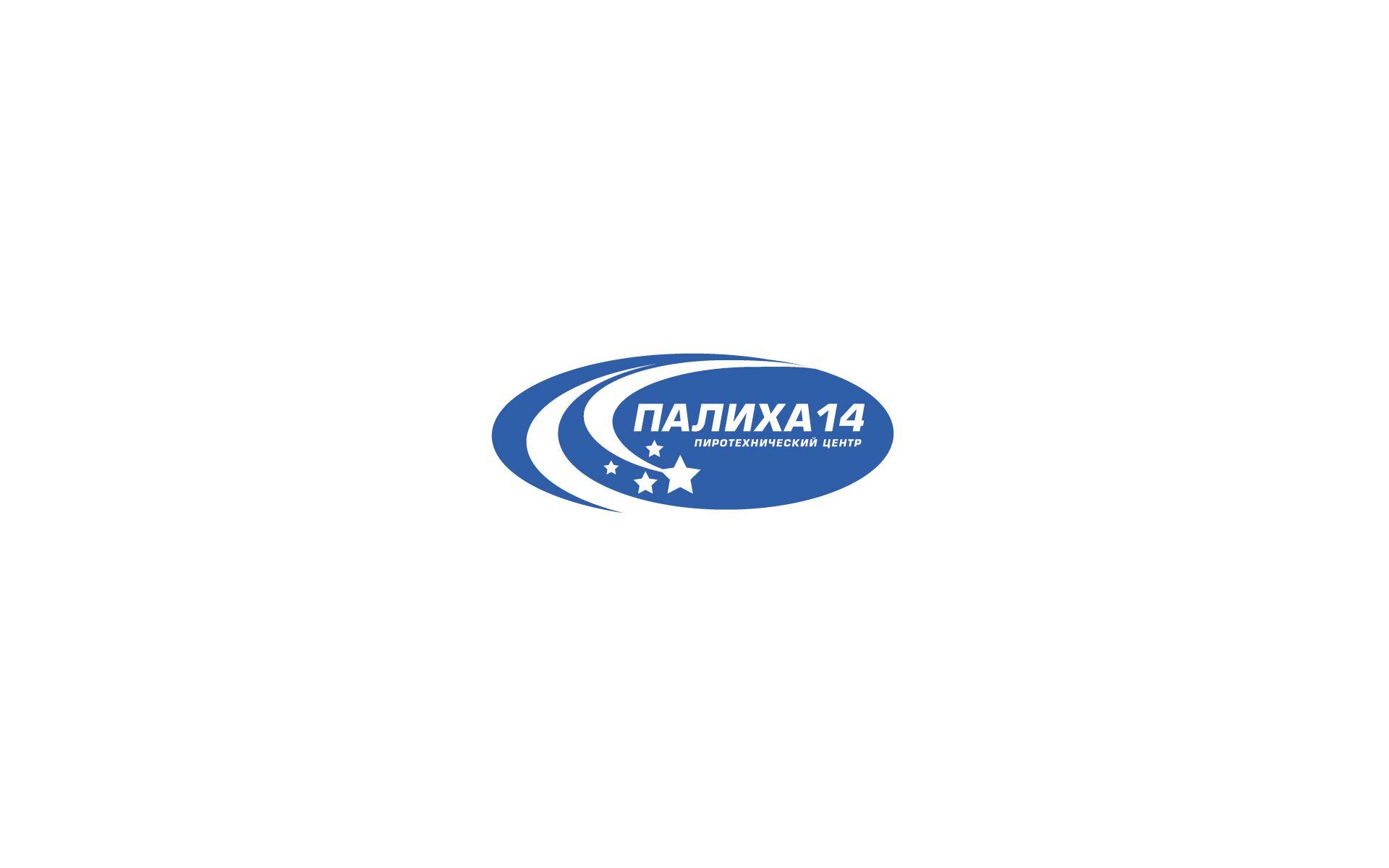 Логотип для пиротехнического центра - дизайнер U4po4mak