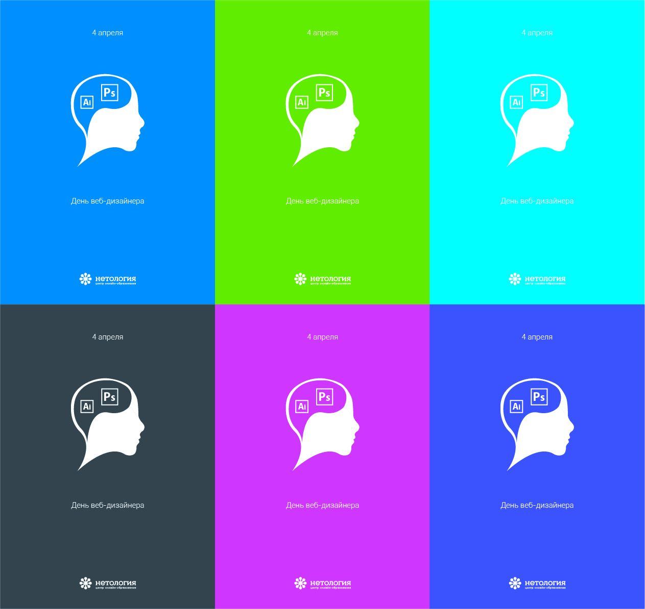 Дизайн открытки. Приз – онлайн-курс по веб-дизайну - дизайнер boool