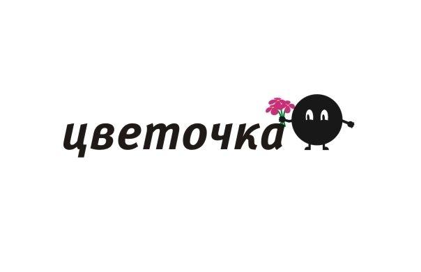 Логотип для сети цветочных магазинов - дизайнер Comandante_Che