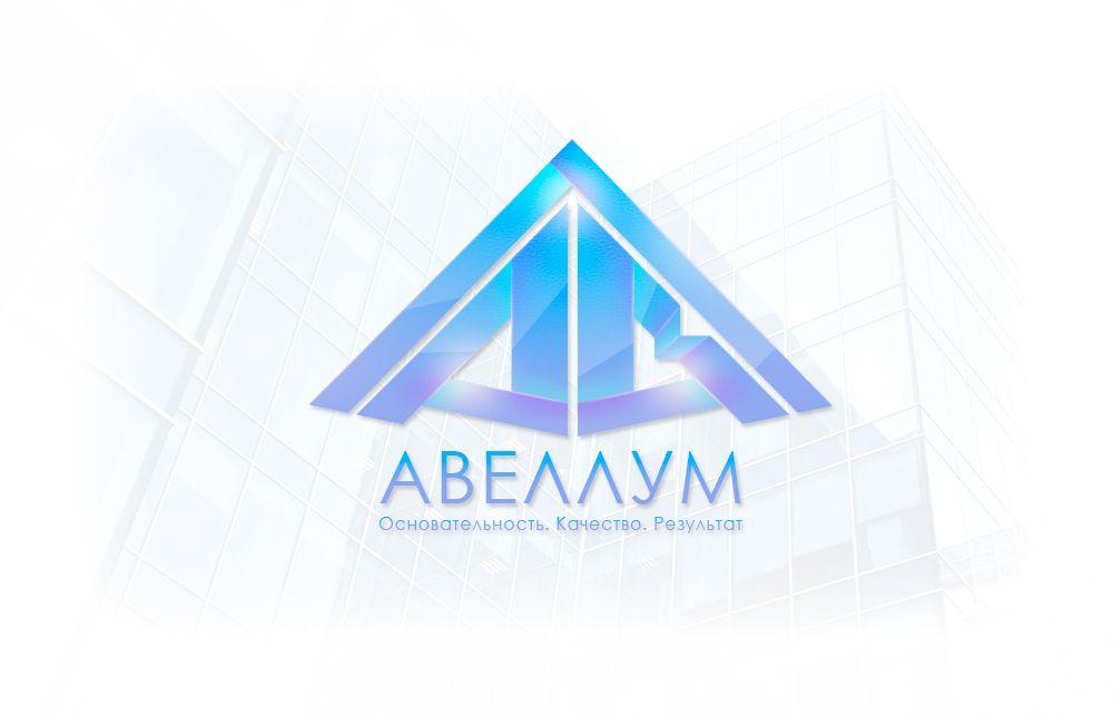 Логотип для агентства недвижимости - дизайнер Vitaliy