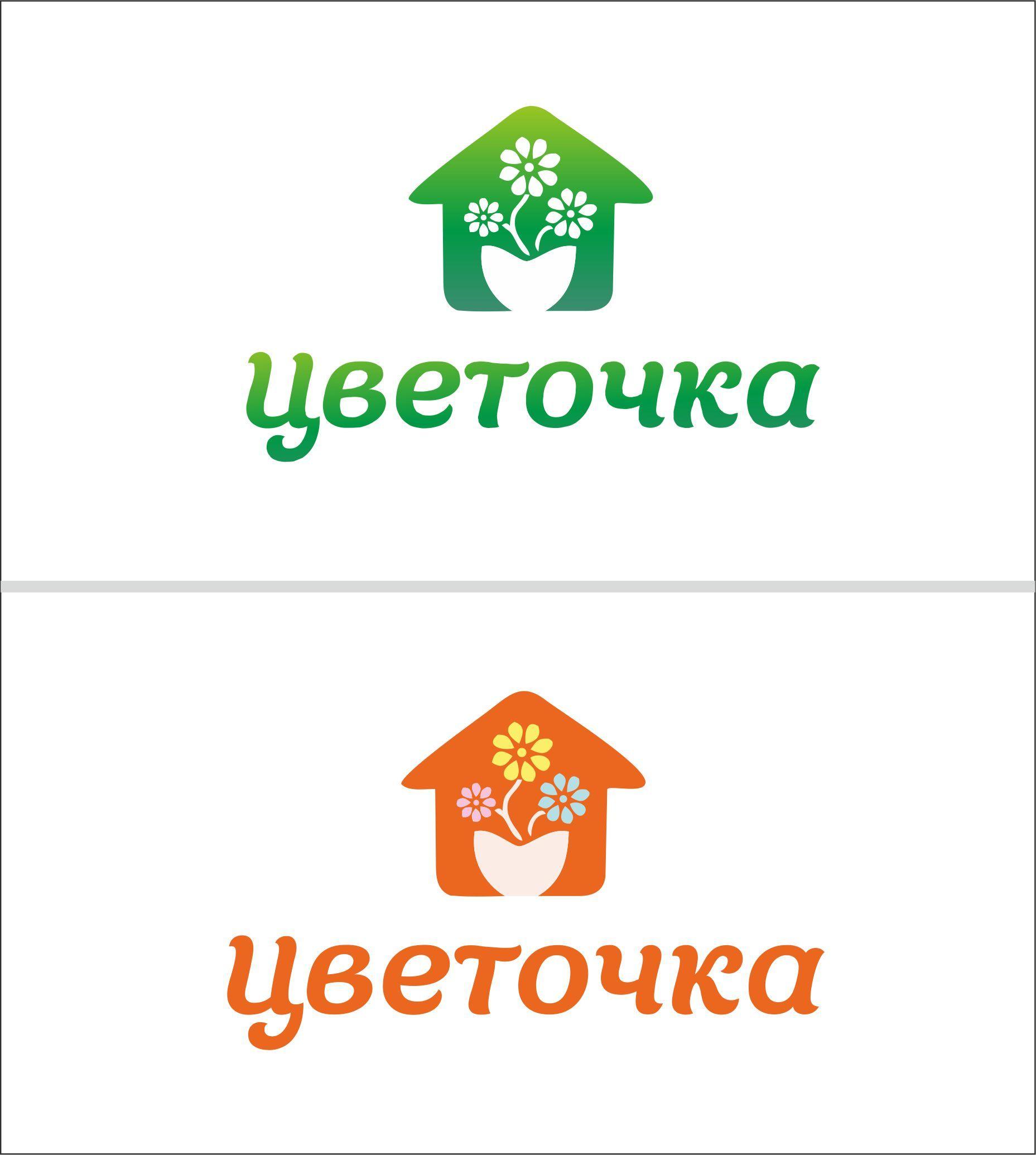 Логотип для сети цветочных магазинов - дизайнер Ksenia