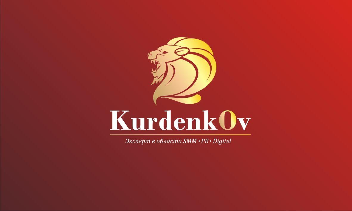Разработка логотипа для личного брендинга - дизайнер DINA