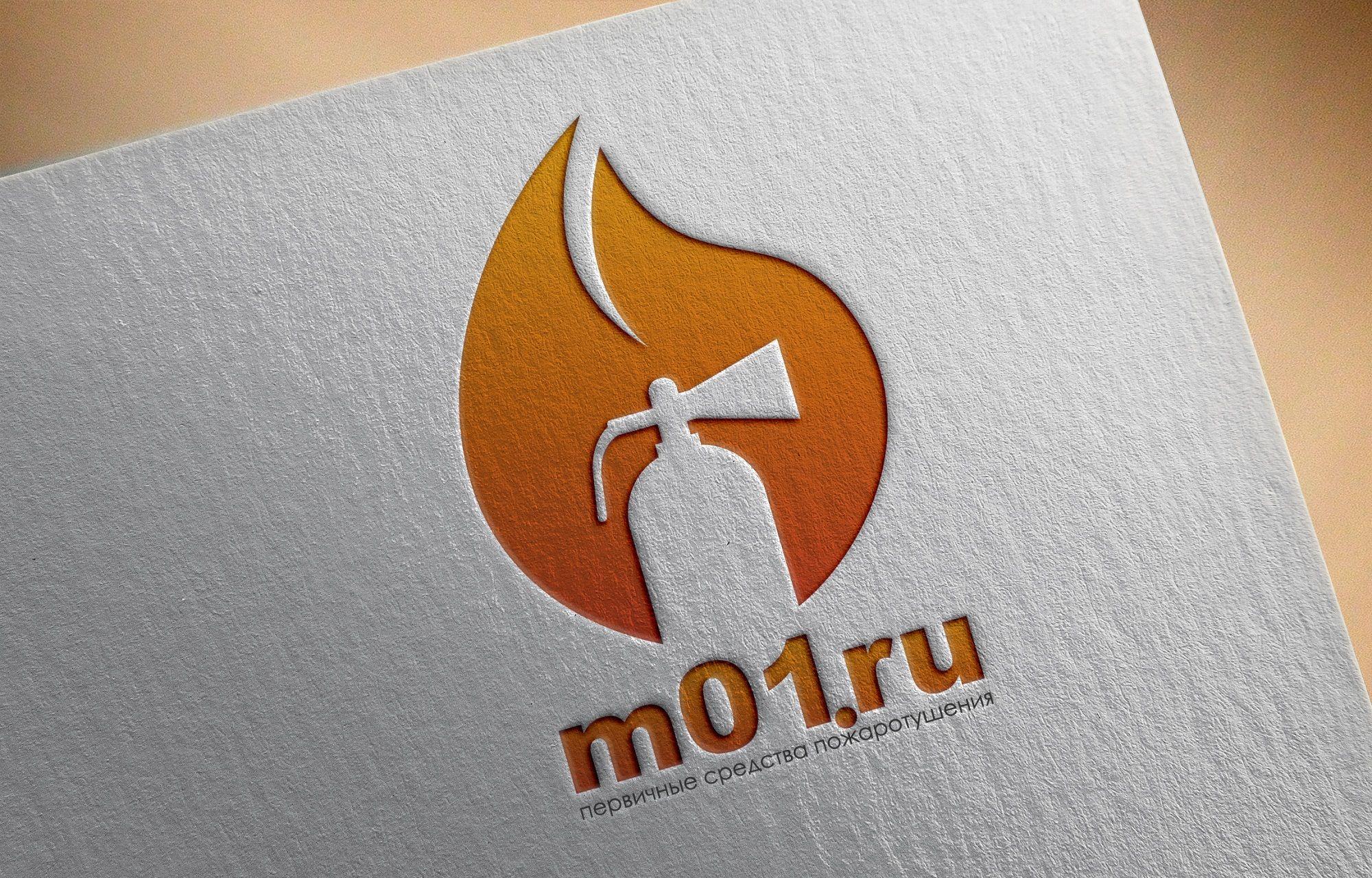 Логотип компании пожарного оборудования - дизайнер Rusj
