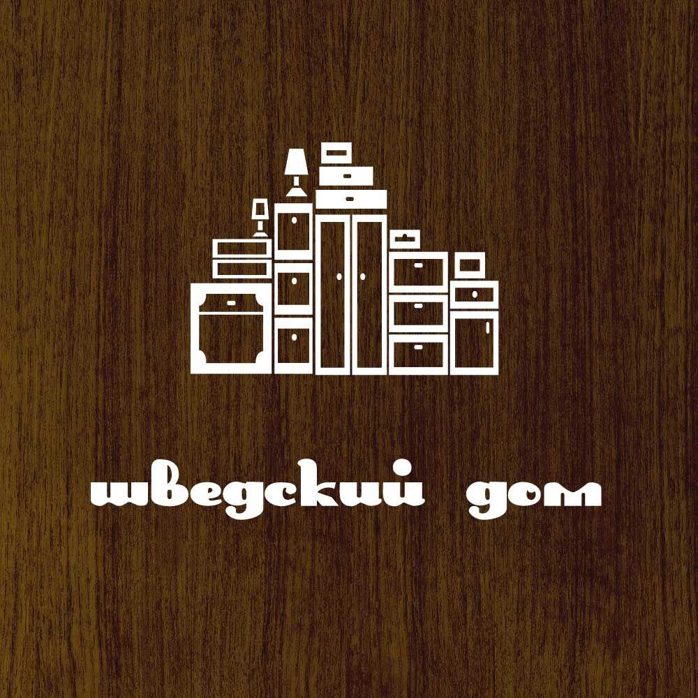 Логотип и фирменный стиль для Iget Шведский дом - дизайнер freelancelogo