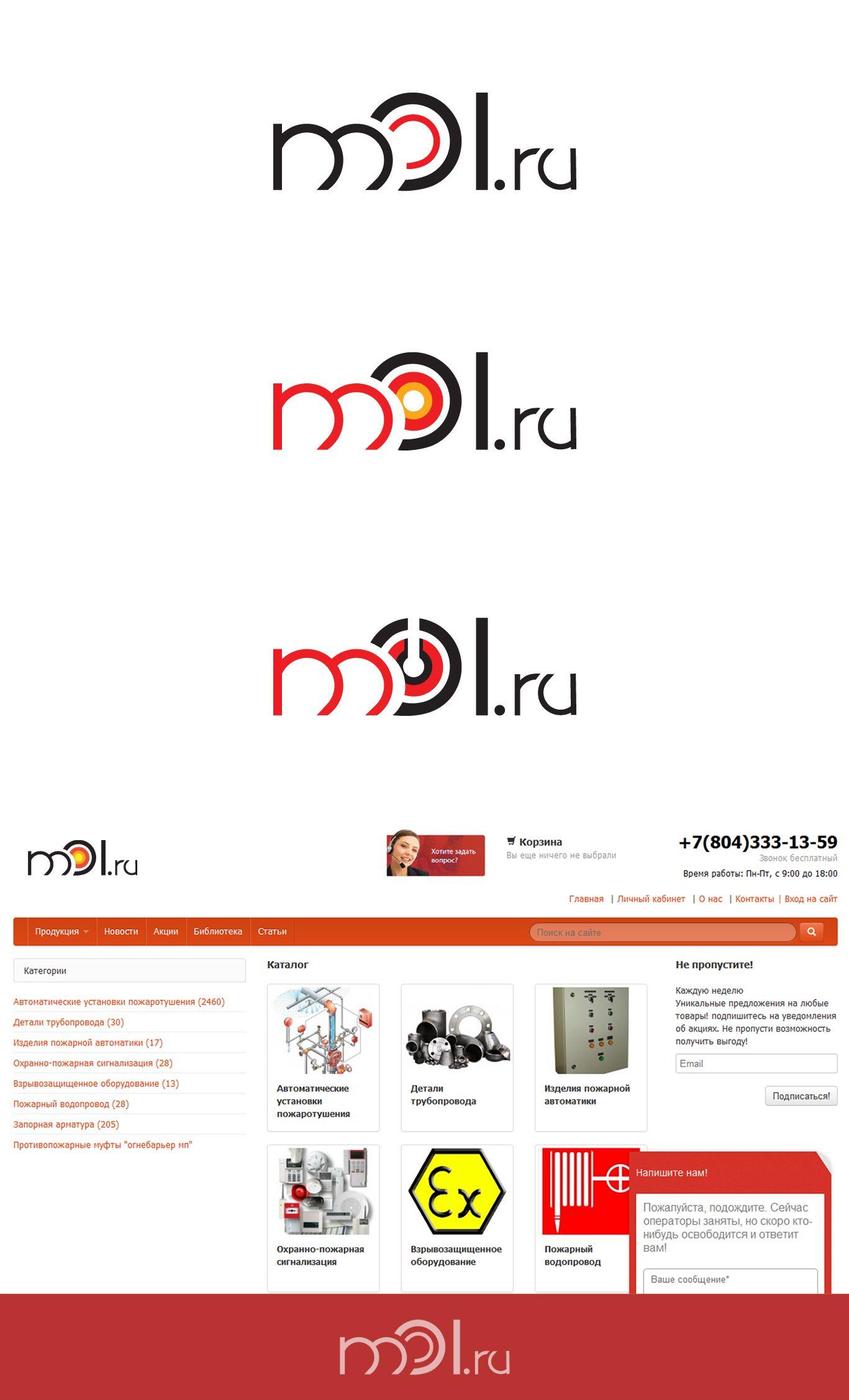 Логотип компании пожарного оборудования - дизайнер harchenya