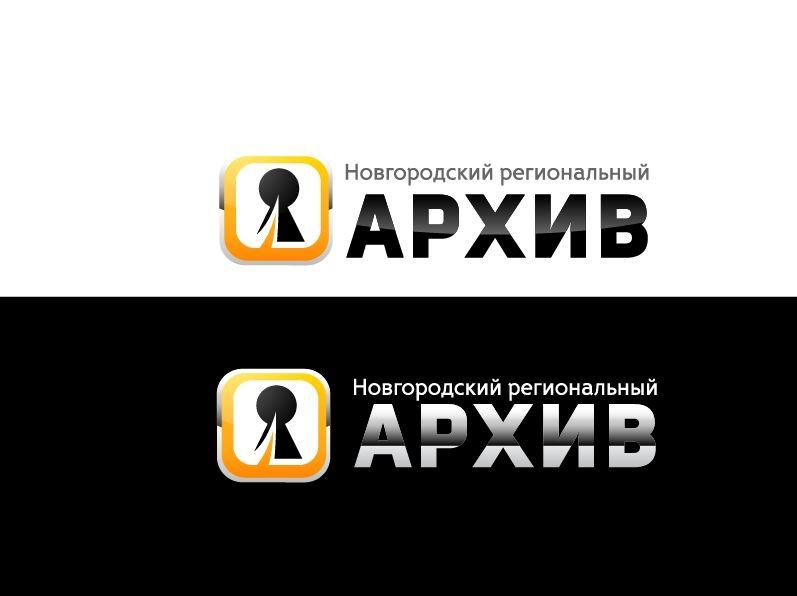 Логотип и фирменный стиль архива - дизайнер Archer
