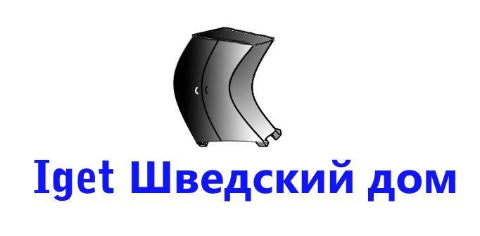 Логотип и фирменный стиль для Iget Шведский дом - дизайнер evsta