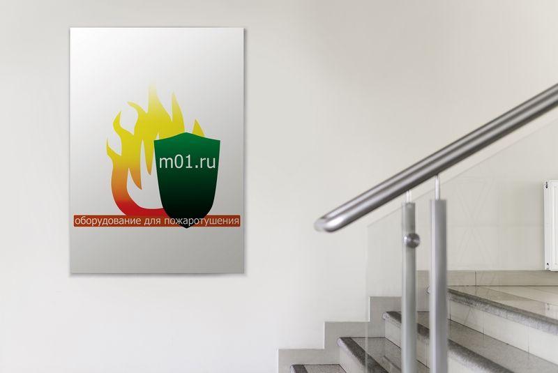 Логотип компании пожарного оборудования - дизайнер VladMgn