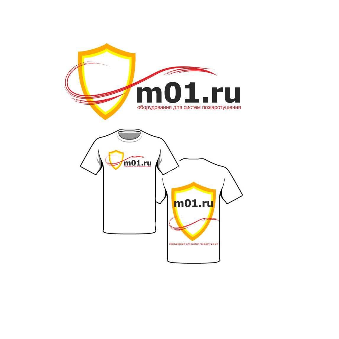 Логотип компании пожарного оборудования - дизайнер dalliuk