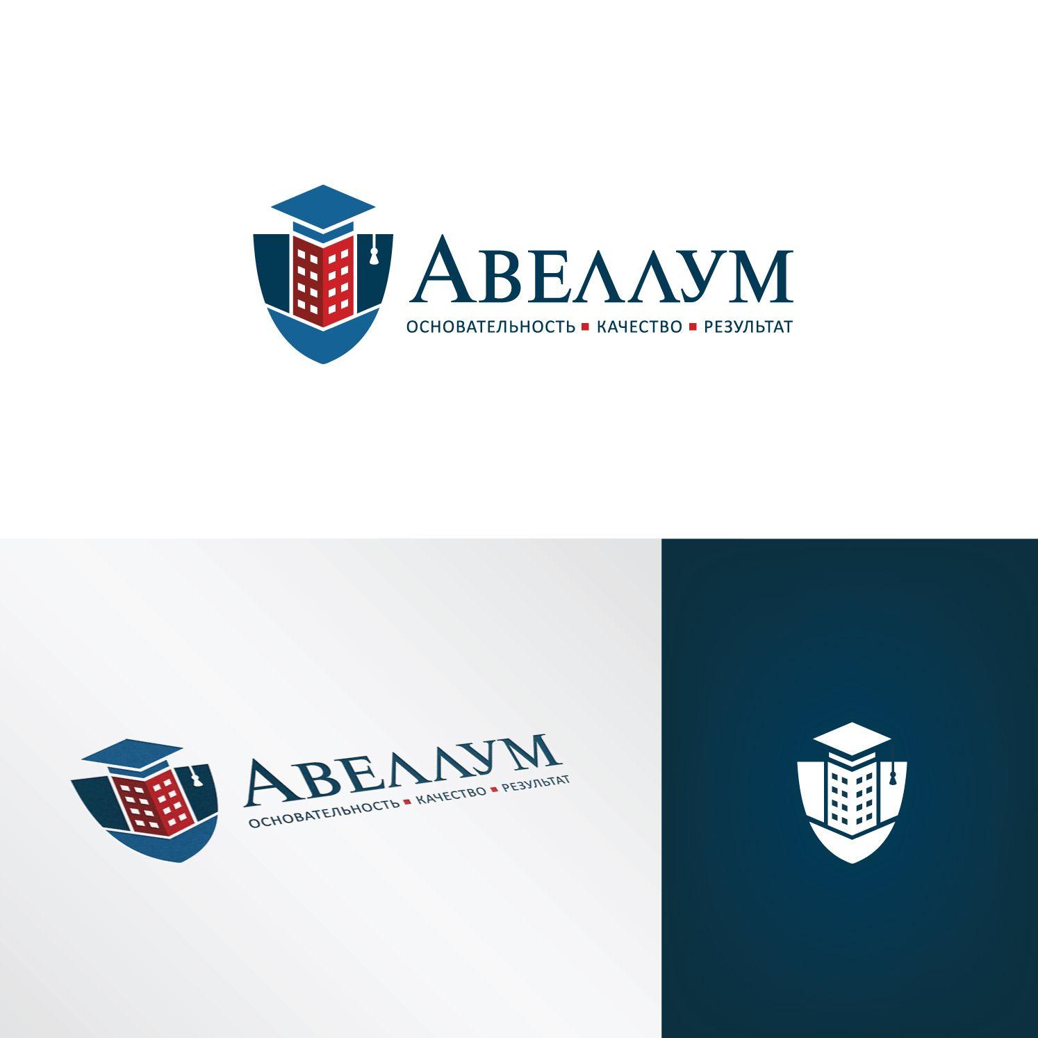 Логотип для агентства недвижимости - дизайнер Allepta