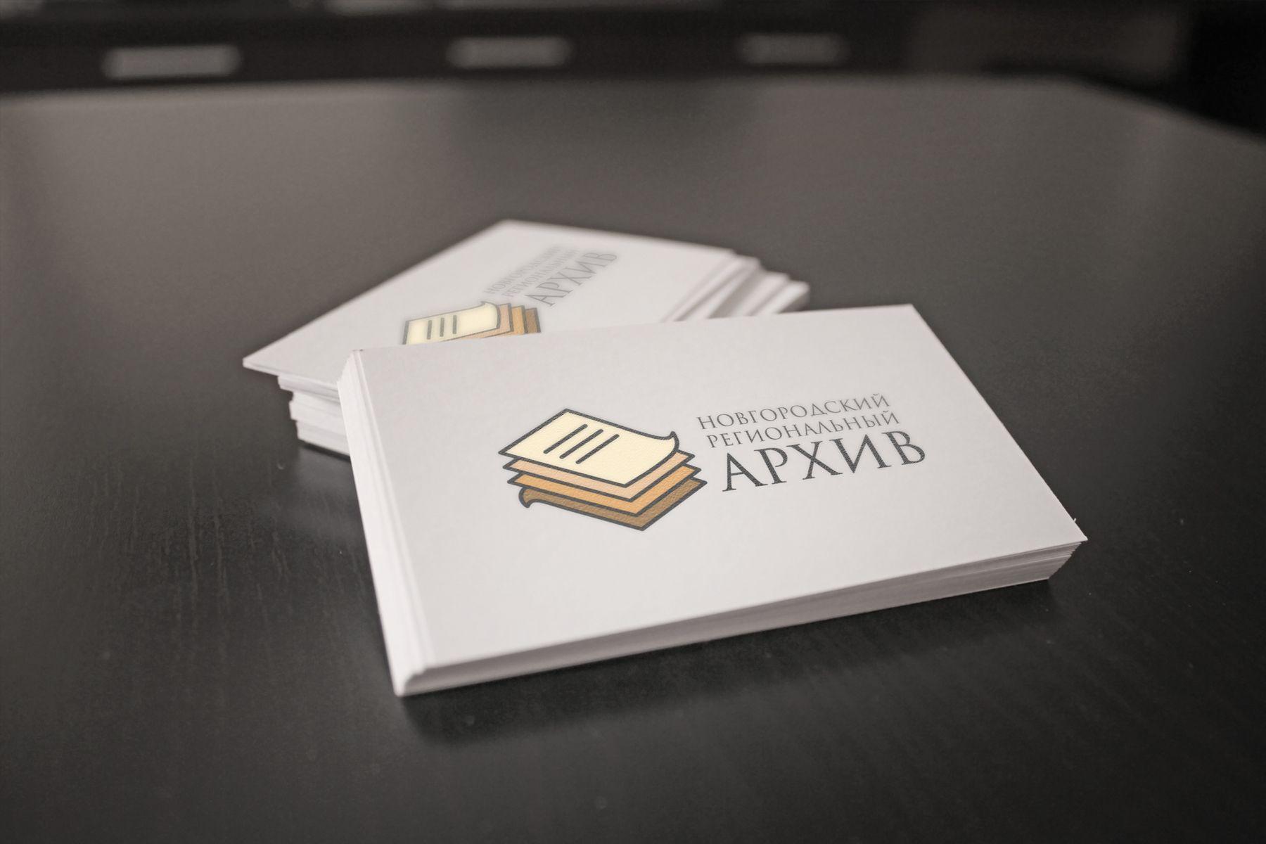 Логотип и фирменный стиль архива - дизайнер Chameleon0107