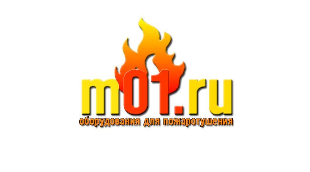 Логотип компании пожарного оборудования - дизайнер oksana87