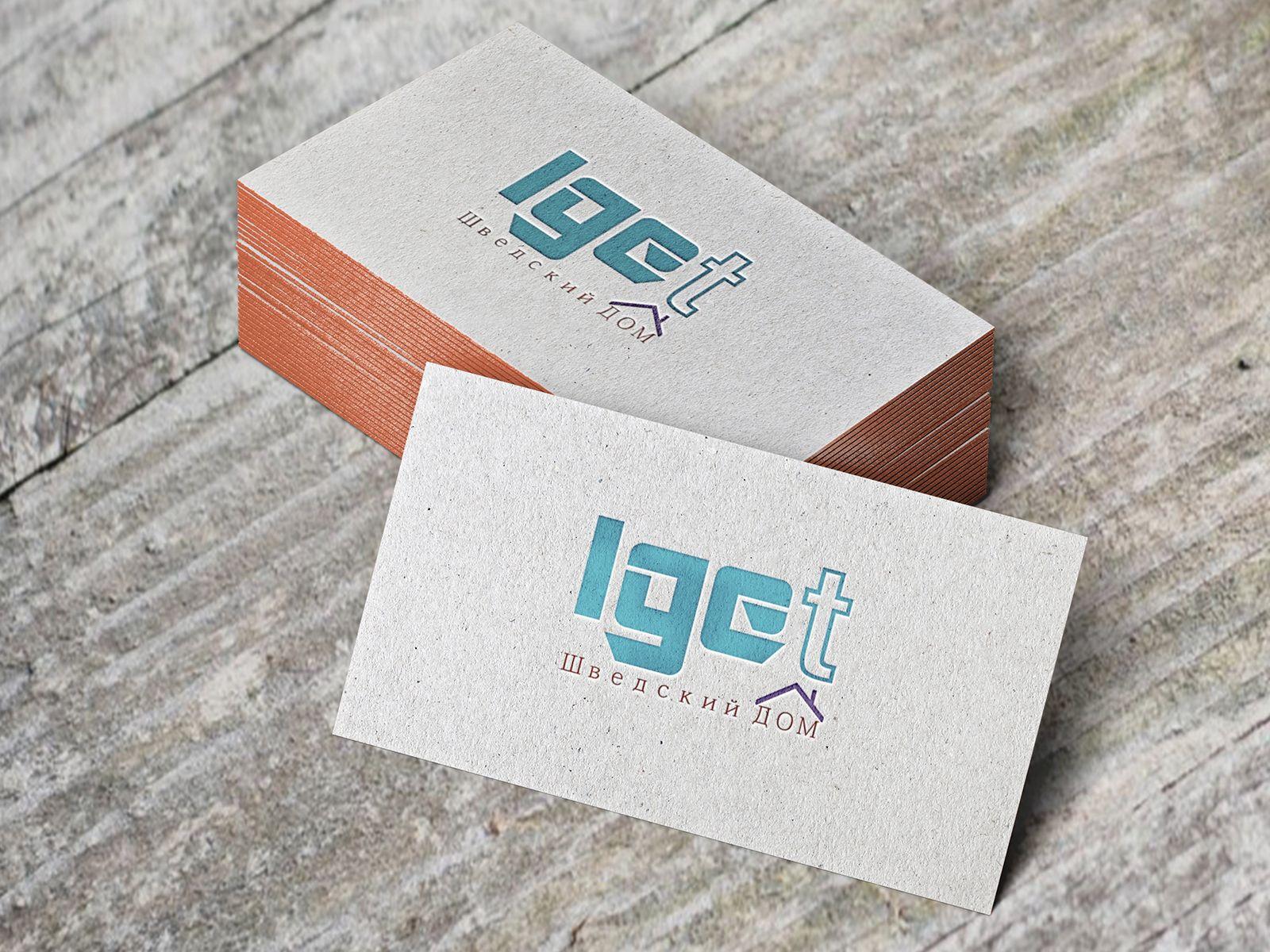 Логотип и фирменный стиль для Iget Шведский дом - дизайнер ORIS