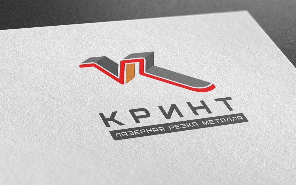 Логотип + фирменный стиль для компании Кринт - дизайнер schief