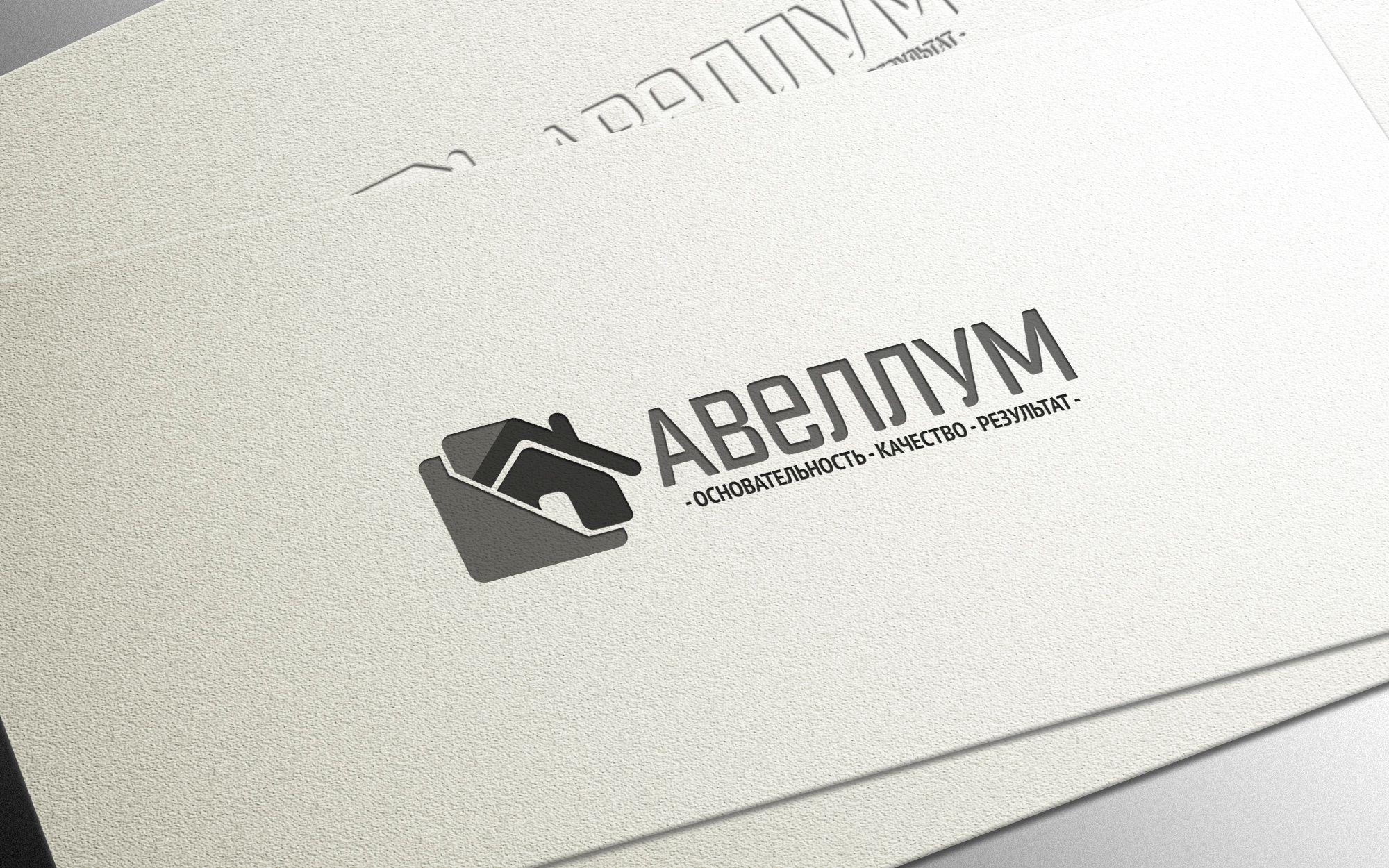 Логотип для агентства недвижимости - дизайнер Gas-Min