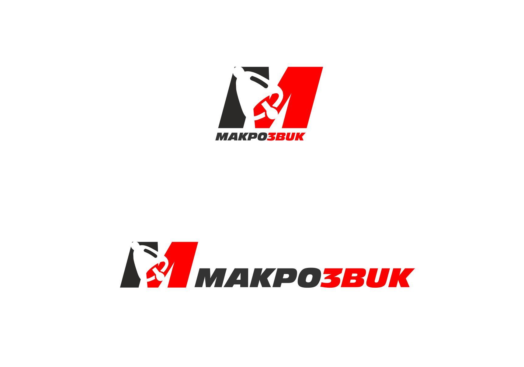 Логотип для компании (свето-звуковое оборудование) - дизайнер indi-an