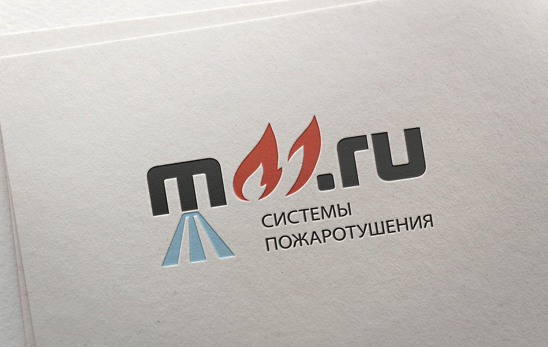 Логотип компании пожарного оборудования - дизайнер andblin61