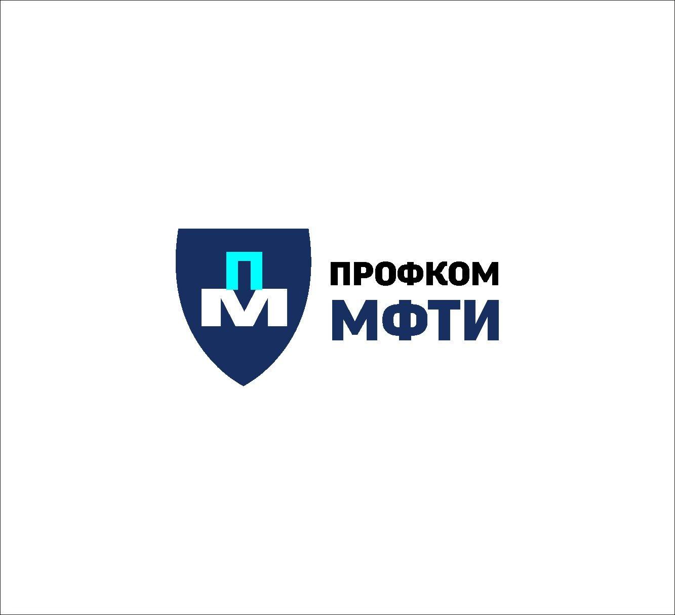 Фирменный стиль для профкома МФТИ - дизайнер radchuk-ruslan