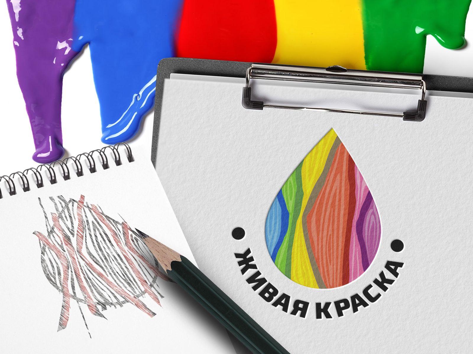 Лого и фирменный стиль для торговой марки - дизайнер kras-sky