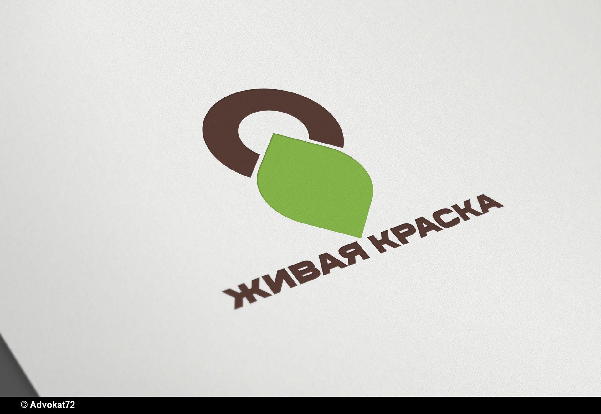 Лого и фирменный стиль для торговой марки - дизайнер Advokat72
