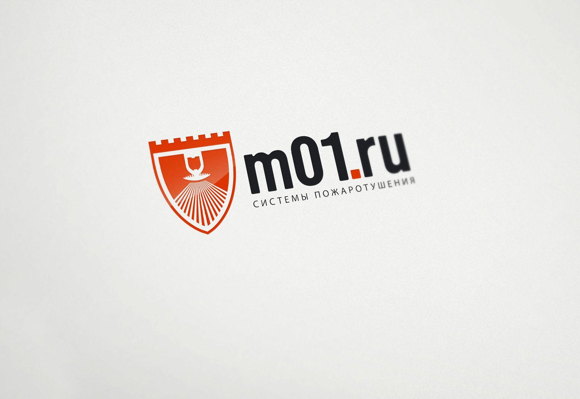 Логотип компании пожарного оборудования - дизайнер sexposs